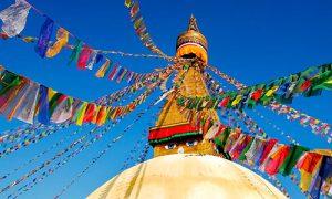 Nepal_-_คัดลอก